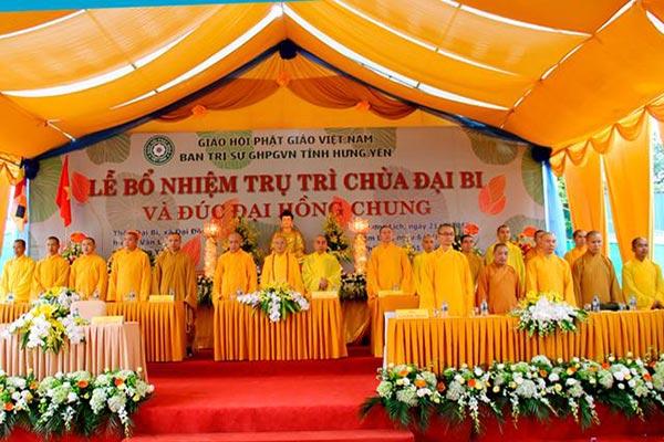 Lễ bổ nhiệm trụ trì chùa Đại Bi